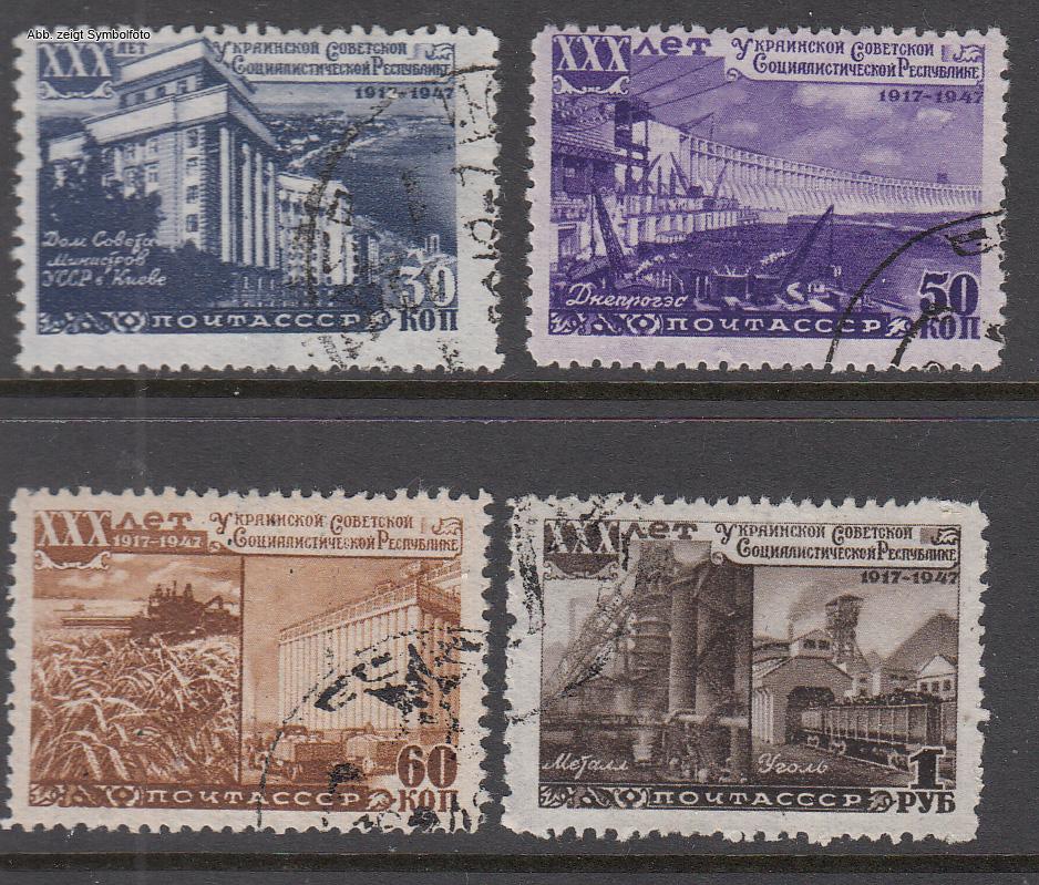 Ukraine Ukraine Briefmarken Gestempelt Briefmarken
