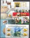 Tadschikistan Jahrgang 1999 ** komplett ( S 1982 )