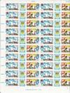 DDR Zusammendr. Ganzbogen Mi. Nr. 3248 - 3249 ** Pfingsttreffen
