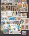 Russische Förderation Jahrgang 1998 ** komplett ( J 14 )