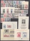 Lot Tschechoslowakei ** mit seltenen Block 13 von 1950 -1955 ( S 2321 )