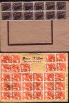 Zehnfachfrankatur Brief 23.06.1948 Briefkastenleerung (B6)