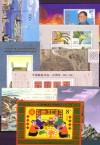 VR China 9 verschiedene Blöcke ** Blocklot 2
