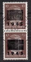 Lokalausgaben Netzschkau - Reichenbach Mi. Nr. Zd 7 S o