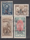 Sowjetunion Mi. Nr. 335 - 338 o  Freimarken mit Aufdruck