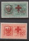 Besetzung II. WK Laibach Mi. Nr. 29 - 30 **  Rotes Kreuz