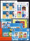 Uruguay 7 verschiedene wertvolle Bl�cke Olymp. Spiele ( S345 )