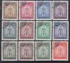 Lichtenstein Dienstmarken Mi. Nr. 57 - 68 o