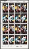 DDR Zusammendruck Ganzbogen Mi. Nr. 2364 - 2367 **