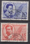 Sowjetunion Mi. Nr. 474 - 475 o Parteiaktivisten