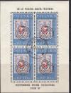 Polen Mi. Nr. 1177 Kleinbogen o  Briefmarkenausstellung 1960