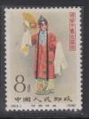 Cina VR Mi. Nr. 650 **  Schauspielkunst 8 F