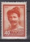 Sowjetunion Mi. Nr. 1391 **  Todestag Tschapajew