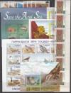 Tadschikistan Superlot kompletter ** Ausgaben 1995 - 1996  ( S 1980 )