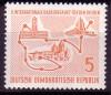 DDR Mi. Nr. 568 ** Radfernfahrt 1957