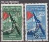 DDR Mi. Nr. 601 - 602 o Oktoberrevolution