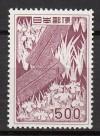 Japan Mi. Nr. 641 ** Irisblüte 1955