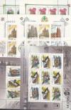 Russische F�rderation 6 verschiedene Kleinbogen 1994 ** ( K 41 )