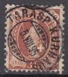 Schweiz Michel Nr. 90 C o  Stehende Helvetia 30 C