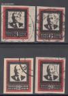 Sowjetunion Mi. Nr. 238 - 241 B  o  Tod Lenins