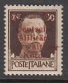 Besetzung II. WK Kotor Mi. Nr. 4 x ** Aufdruckmarke