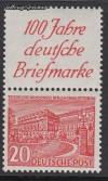 Zusammendruck Berliner Bauten 1949 Zd - Mi. S 4 **