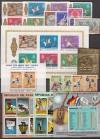 Olympische Spiele 1972 Superlot kompletter ** Ausgaben ( S 741 )