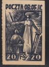 Kriegsgefangenenlagerpost Woldenberg Mi. Nr. 15 (*)