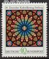 Bund Mi. Nr. 977 ** Katholikentag 1978