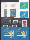 Weltraum Lot von 9 Bl�cken ** dabei 4 geschnittene Ausgaben ( S 1867 )