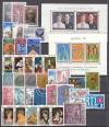 Luxemburg Jahrgang 1978 - 1979 ** komplett ( S 1633 )
