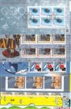 Schweiz 7 erschienene Kleinbogen 2005 o Sonderstempel