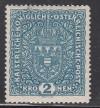 Österreich Mi. Nr.204 II ** Wappen 2 Kr Bildgröße 26 x 29 mm