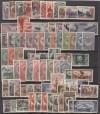Sowjetunion Luxusjahrgang 1946 o komplett ( S 2095 )