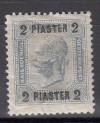 Österreichische Post in der Lavante Mi. Nr. 46 **  Kaiser Franz