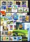 Schweiz Jahrgang 2005 komplett Mi. Nr. 1906 - 1950 o