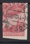 Sowjetunion Mi. Nr.399 C o  Luftschiffbau 20 K geschnitten