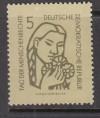 DDR Plattenfehler Mi. Nr, 548 I **  rechte Blume ohne Blätter