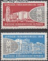 DDR Mi. Nr. 750 - 751 ** Fr�hjahrsmesse 1960