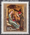 Bund Mi. Nr. 1161 ** Weihnachten 1982