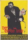 Postkarte Politschau in Wien unbeschriftet ( K 41 )