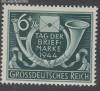 DR Mi. Nr. 904 ** Tag der Briefmarke 1944