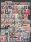 Sowjetunion Super Qualit�tslot o kpl.  Ausgaben 1933 - 39 ( S 1780 )