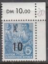 DDR geprüfte Wasserzeichenabart Mi. Nr 437 m Y I  Eckrand