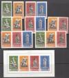 Schweiz Block 5 ** mit Einzelmarken und Zusammendrucke