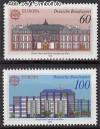 Bund Mi. Nr. 1461 - 1462 ** Europa 1990