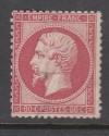 Frankreich Mi. Nr. 23 ** Kaiser Napoleon 80 C