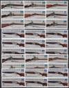 DDR Zusammendr. v. Mi. 2376 - 2381 Jagdwaffen 1978 kompl. 12 Zdr. **