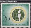 Berlin 1957 Mi. Nr. 177 ** Frontkämpfer Kongreß