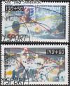 Berlin 1990 Mi. Nr. 864 - 865 o Beliebte Sportarten